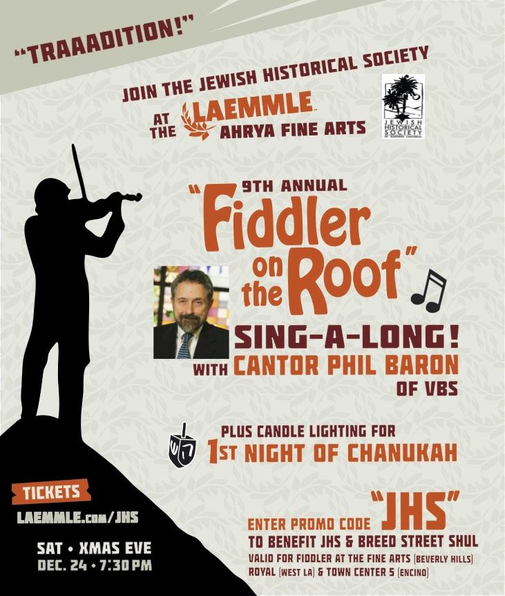 fiddler_jhs_journal-ad_v2_clean_ol